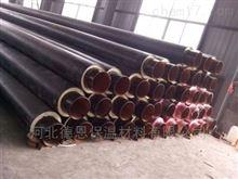 型号齐全上海市聚氨酯直埋保温管详细结构特点