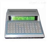 精子细胞分类计数器SK3531