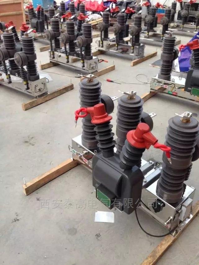 许昌10kv高压真空断路器不锈钢带隔离