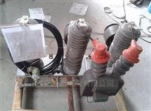 ZW32F-12/630A10KV预付费高压断路器