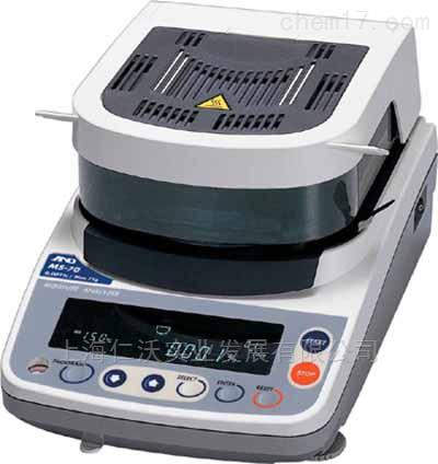 日本AND卤素灯管MX-50快速水份学测定仪天平