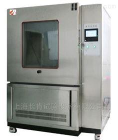 高低温/低气压试验箱供应