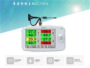温湿度监控主机 JCJ901K农产品冷链库房监控