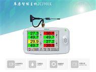 溫濕度監控主機 JCJ901K農產品冷鏈庫房監控