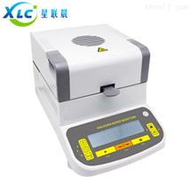 肉类水分测定仪注水肉水分仪XCLR-50H厂家