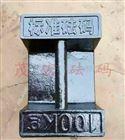 M1等级100公斤铸铁砝码