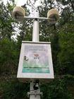 深圳奥斯恩供应负氧离子环境监测仪
