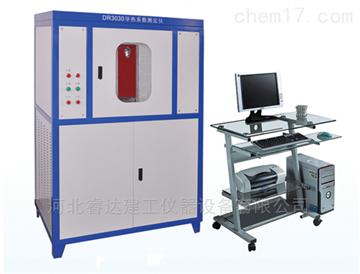 DR3030平板导热系数测定仪