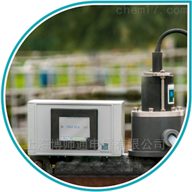 OIL-Station水中油在線監測系統