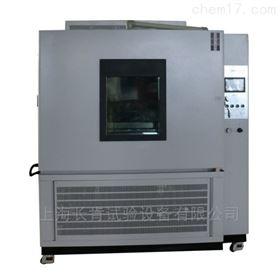 水冷氙灯耐候综合试验箱 氙灯老化实验设备
