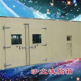 厂家直销 步入式盐水喷雾试验箱综合环境