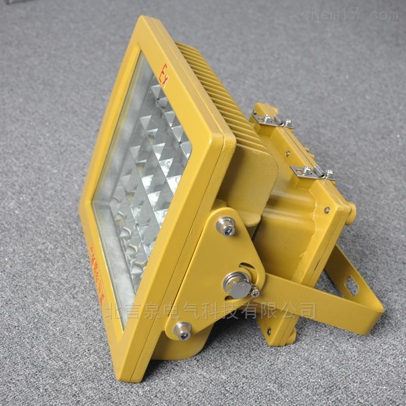 ZBD111方形带支架LED防爆防腐泛光灯WF2