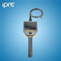 IPRE-3D管道探伤内窥镜