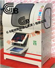 微机塑料排水板纵向通水量测定仪-JJTGE50