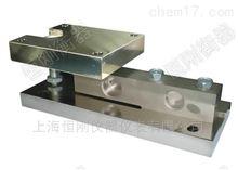 4-20毫安信号测量称重模块 传感器信号模块