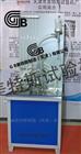 智能土工布淤堵试验仪-JTG E50 T1145