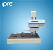 中科普锐表面轮廓仪形状测量仪