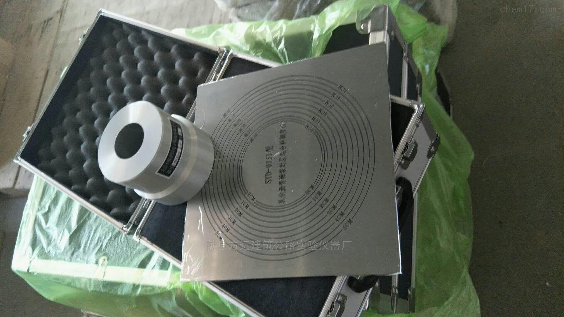 方圆乳化沥青稠度试验仪实物图