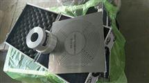SYD-0751方圆乳化沥青稠度试验仪实物图