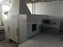 SBI-E建筑材料或制品的單體燃燒試驗機