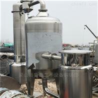 1吨-15吨面向全国拆除回收二手MVR蒸发器