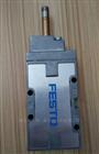 MFH-5-1/2-S-EXMFH-5-1/2-S-EX FESTO德国费斯托电磁阀