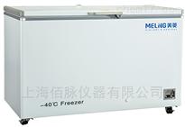 DW-FW351中科美菱生物医疗超低温冷冻存储箱