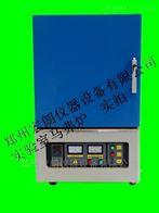 1200℃1400℃1700℃升溫快精度高程序控溫箱式馬弗爐