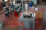 耐王水实验室用反应釜