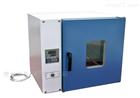 DHG-9247A电热恒温干燥箱