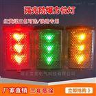 海南YBSD-10地鐵工作人員夾扣式爆閃肩燈