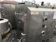 二手电加热真空干燥箱