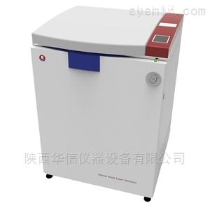 BXM-50M立式压力蒸汽灭菌器