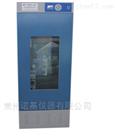 MJ-300-I霉菌培养箱