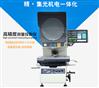万濠测量投影仪|Rational CPJ-3020A/3020AZ