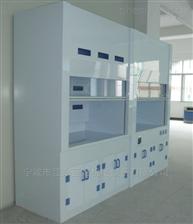 LY-PP实验室PP通风柜