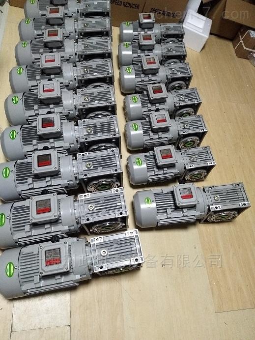 利政牌NMRV075-60-1.1KW铝壳减速电机