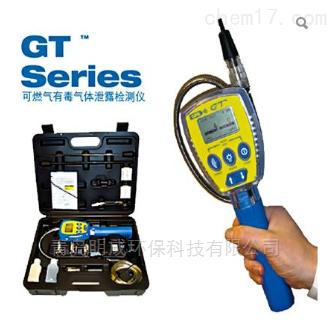 英GMI GT-42 多气体检测仪
