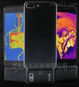 美国菲力尔FLIR ONE PRO手机热像仪