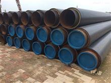 DN400預製直埋式保溫管熱網運行節能增效措施