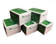 兔硫氧化还原ELISA试剂盒优质推荐