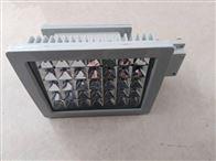 GBD9720防爆高效节能LED泛光灯