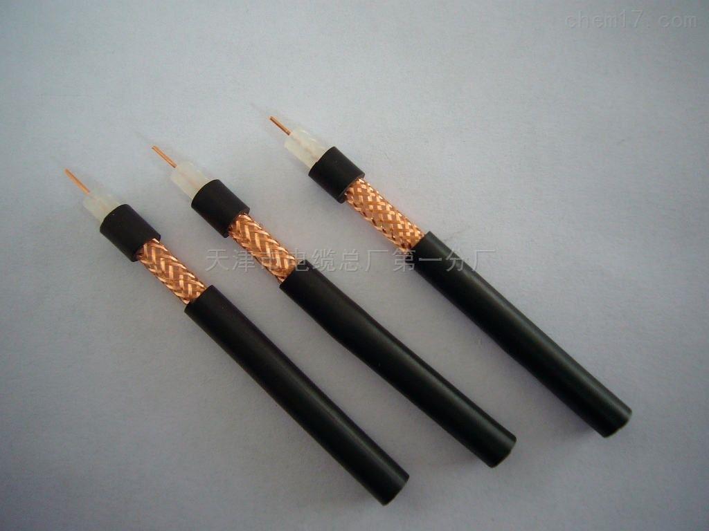 耐高温视频电缆SFF-图片|报价|厂家