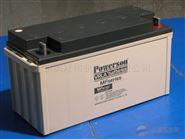 POWERSON保护神蓄电池MF12-100