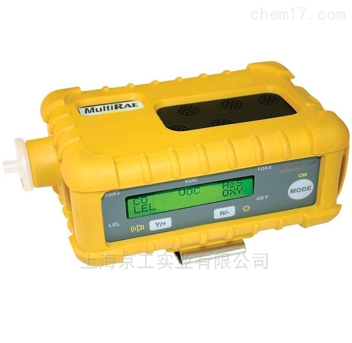华瑞泵吸式五合一气体检测仪PGM-54