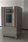 JW-JQ1000江西甲醛释放量测试气候箱专业供应