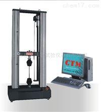 WDS-10.20.50.100微机控制电子万能试验机