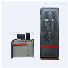 WES-1000B WES-600B电液伺服钢绞线试验机