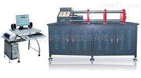 WSC-300預應力松弛試驗機