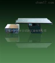 LHBS-T446玻璃微珠筛分器